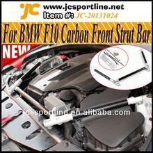 5 Series F10 Carbon Fiber Front Strut Stabiliser Bar,Front Sway Bar For BMW F10 2011~2013
