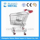 Supermarket Kiddie Shopping Cart
