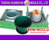 OEM custom car flower pot mould supplier