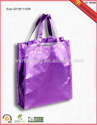 Cheap design non woven bag promotional non woven gift bag