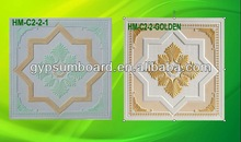 Different color design gypsum ceiling tiles with high strength and hardness