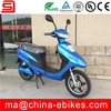 brushless high speed Electric scooters(JSE212-23)