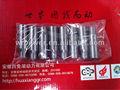 Motor Diesel changtong / wuling / changgong / changjia / changliankai / quanjao guía de la válvula S195