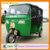 China Manufacturer supplier 2014 new cheap Bajaj taxi passenger tricycle