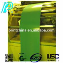 Offset positive printing plate, aluminum sheet tolerance
