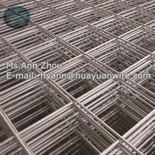 AS/NZS 4671:2002 Steel Bar Welded Mesh/ Wire Mesh