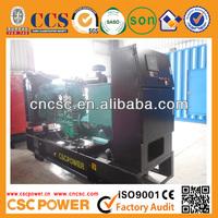 China Generador generadores diesel silencioso 120kw 150kva