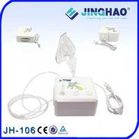 Hospital walmart medical asthma portable mini nebulizer