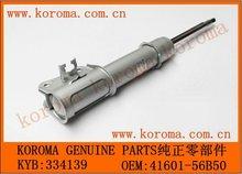SHOCK ABSORBER FOR SUZUKI SE416/SV420/SV620/X-90/VITARA/ESCUDE