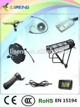High efficiency!36V 500W rear drive geared brushless hub motor kit with cassette mount/36V 500W E-bike kit