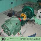 100KW Mini Hydroelectric Generator for Water Turbine Hydro Power Station