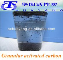 High iodine value coal-based granular activated carbon,coal based activated carbon