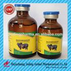 multivitamin oral solution bird medicine