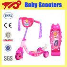 toys for babies EN71 in Aodi