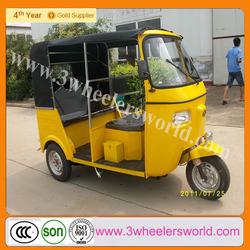 China passenger bajaj tricycle tuk tuk/three wheel covered motorcycle for sale