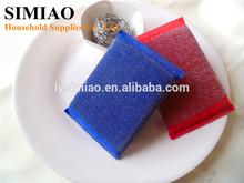 kitchen steel sponge scrubber for dish washing