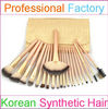 Wholesale Professional Private Label Makeup Brush with 21 Piece Cosmetic Makeup Brush Set