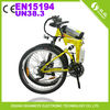 2013 newest cheap folding ebike mountain ebike #1270