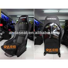 Popular Racing Car Seats For Sale/Factory Price PVC Racing Seat MR