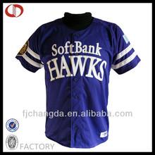 Cheap Custom Baseball Jersey from China