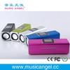 Music Angel USB TF FM car speakers audio shenzhen