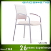 Cheap plastic chair for office GS-1542