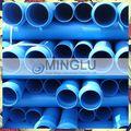 لنظام المياه كبيرة قطرها الأنابيب البلاستيكية cpvc بفت البلاستيك الملون