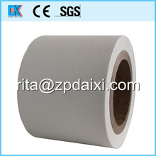 White bleached kraft greaseproof PE coated paper rolls