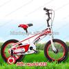 2014 new model children bicycle,new bikes on fair,latest children bike
