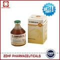 Complexo de vitamina b para injeção/vitamina do complexo b/vitamina do complexo b injeçãopara gado