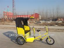 Adult Pedal Tricycle Pedicab Rickshaw