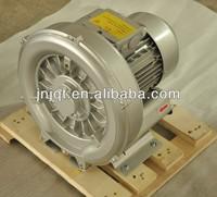 JQT 250W Dry Vacuum Pump Air Blower