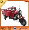Best New Van Cargo Tricycle 500kg in 2014