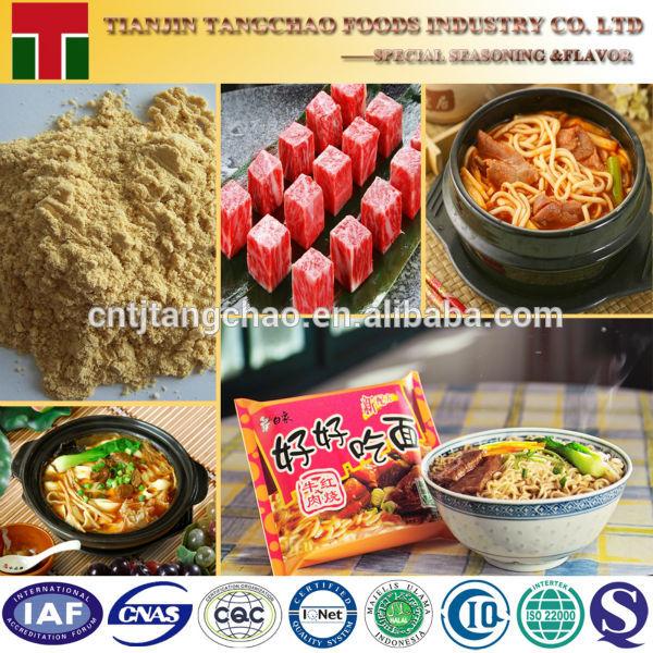 Halal Beef Bone Extract Seasoning Powder
