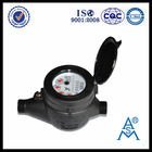 Multi Jet domestic water meter LXSG-15S-50S