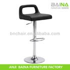 bar stool high chair BN-1071