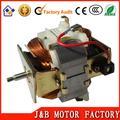 jiangmen preço competitivo motor elétrico 800 8920 rpm