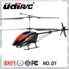 2014 new product! 2.4G 4CH Biggest RC Helicopter D1