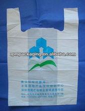 Environmental plastic T-shirt bag for shopping