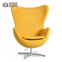 designer modern classic furniture living room fabric swivel lounge chair egg chair