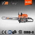 Best price cheap chain saw,5200 chain saw,gas chain saw