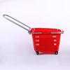 30/40/50 Litres New Arrival Plastic Shopping Basket Cart with 4 wheels