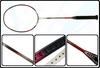 oem best carbon badminton racket