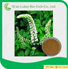 100% Natural Black Cohosh Triterpene glycosides