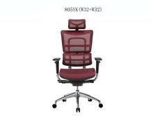 High modern aluminum swivel computer ergonomic korean mesh chair