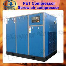 2014 Hot sale rotary screw air compressor