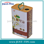 0.25 - 20 Litre olive oil tin can and jerry can for olive oil