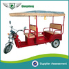 2015 Novelty Model Elegant Six Seated 48V 850W Battery Operated Tricycle