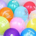 2014 nova publicidade balões hot pink zebra decorações do partido