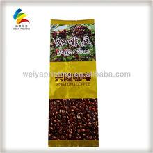 recycle coffee bean packaging bags,chaoan weiya packaging